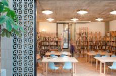 FLORA library (c) Pablo Rojas